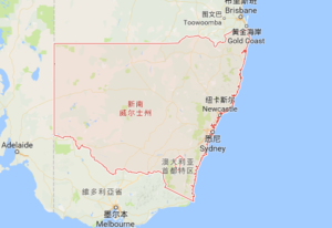新南威尔士州驾照翻译