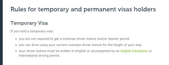 布里斯本開車國際駕照 2