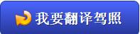 珀斯NAATI三級翻譯