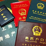 aozhoufanyi-jiazhaofanyi