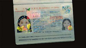 臺灣駕照翻譯所需文件- PASSPORT